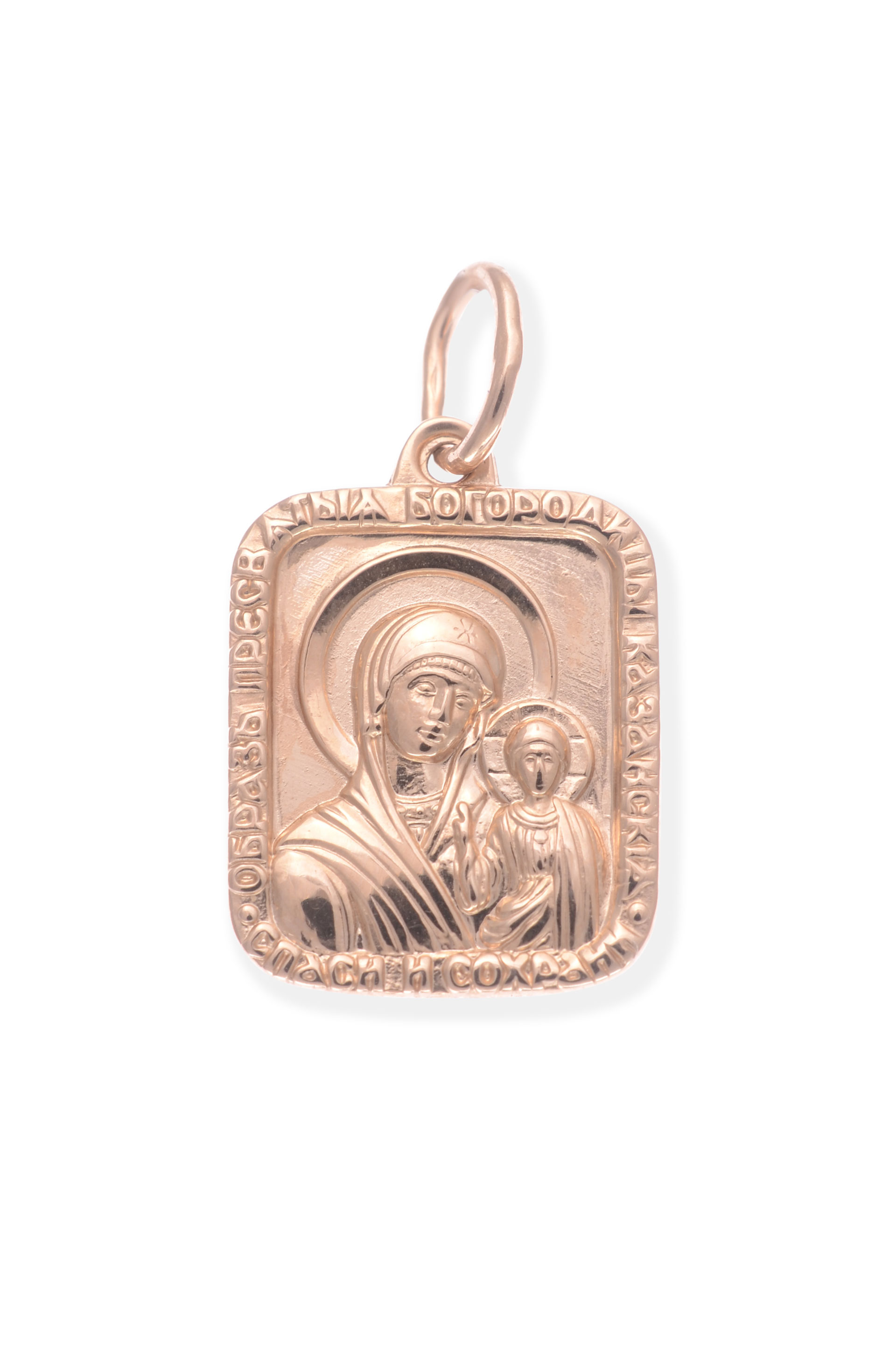 religious jewelry with bezel
