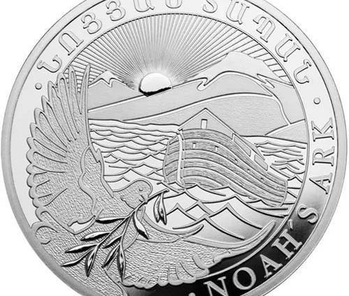 2021 Noah's Ark Silver Coin